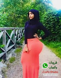 ارقام بنات السودان واتس اب 2020 صور ارقام بنات الخرطوم واتس 2020