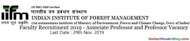 IIFM Bhopal Faculty Recruitment 2019