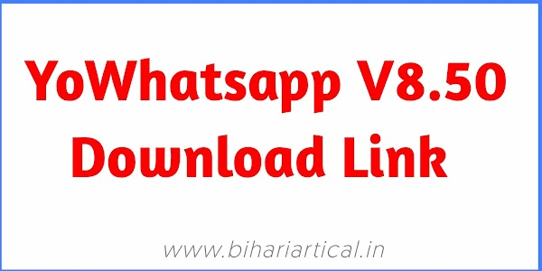 YoWhatsApp APK V8.50 Download Latest Update Version [ Unofficial ]