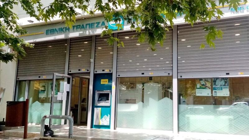Λαϊκή Συσπείρωση Δήμου Αλεξανδρούπολης: Όχι στο κλείσιμο της Εθνικής Τράπεζας Φερών