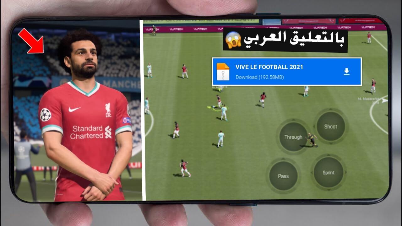 سارع تحميل لعبة Vive le football لجميع هواتف الاندرويد من ميديافاير النسخة الرسمية بالتعليق العربي2021 | Vive le Football download