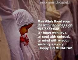 Ramadan Mubarak wishes For Massages: may Allah flood your life with happiness on this occasion