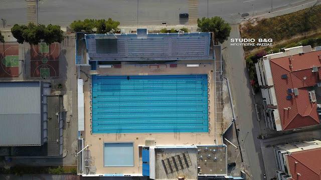 Επαναλειτουργία του κολυμβητηρίου Ναυπλίου μετά την έκδοση της σχετικής ΚΥΑ
