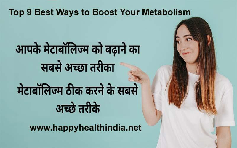 Top 9 Best Ways to Boost Your Metabolism