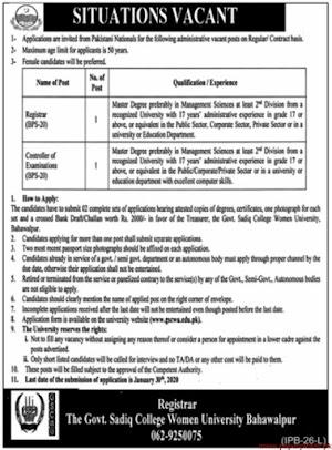 The Govt Sadiq College Women University Bahawalpur Jobs 2020