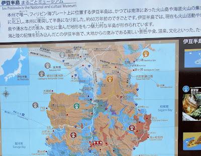 柿田川湧水群への地図