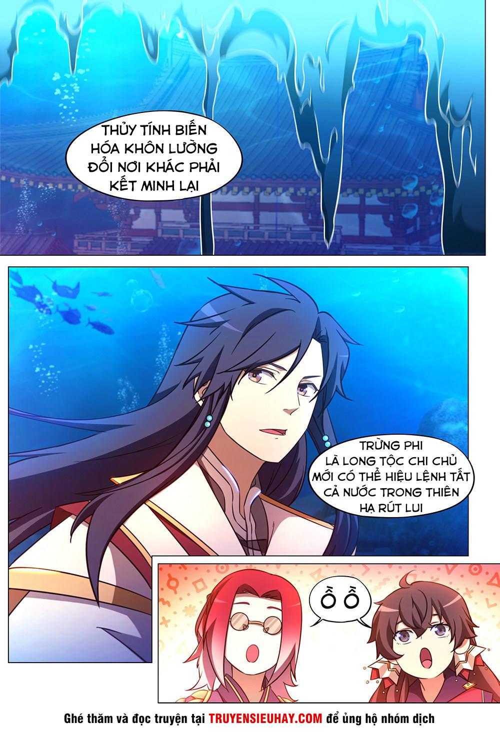 Vạn Cổ Kiếm Thần chap 102 - Trang 6