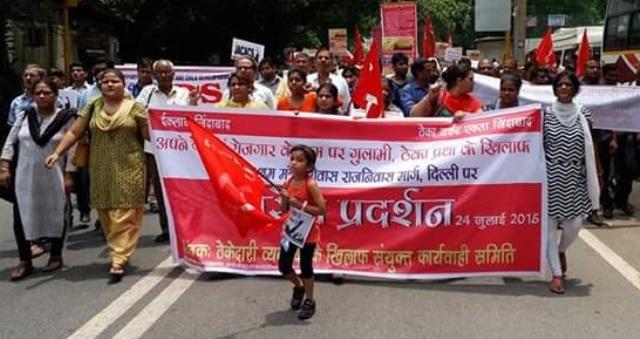 मोदी सरकार ने 375 रुपया की सिफारिश ठुकराई, अब कितना होगा न्यूनतम वेतन