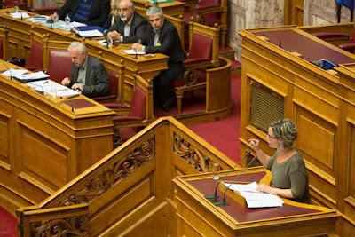 «Η θέση των αγροτών στην αλυσίδα εφοδιασμού τροφίμων». Ερώτηση βουλευτών του ΣΥΡΙΖΑ, συνυπογράφει η βουλεύτρια Ε. Σκούφα