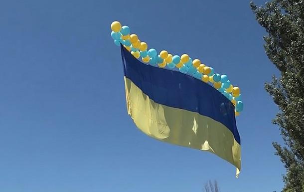 Украинский флаг запустили в небо в Москве (Видео)