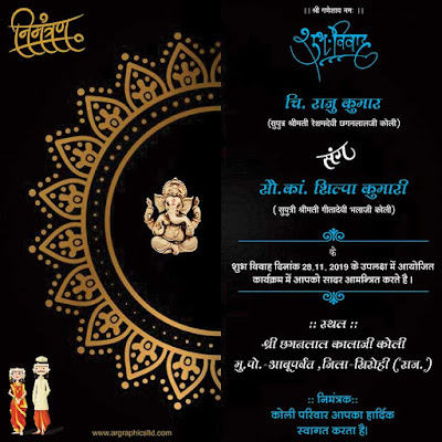 whatsapp wedding invitation | whatsapp wedding invitation sample | whatsapp wedding invitation message