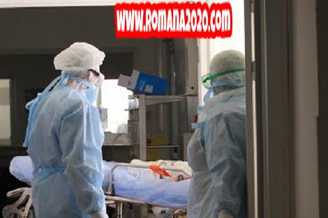 أخبار العالم تسجيل 551 وفاة جديدة بإسبانيا spain بسبب فيروس كورونا المستجد covid-19 corona virus كوفيد-19