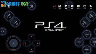 تحميل محاكي البلايستيشن PS4 للاندرويد برابط مباشر