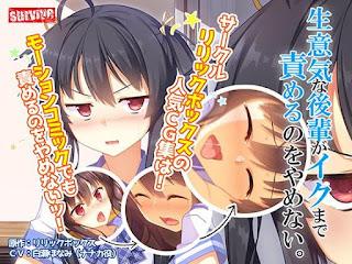 It Only Stops When She Cums Hentai 3D Descargar Mega Mediafire Ver Hentai Online