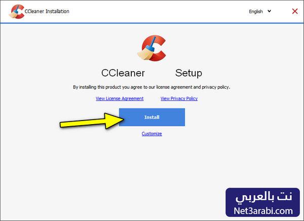 تحميل CCleaner