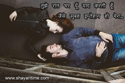 love quotes in hindi