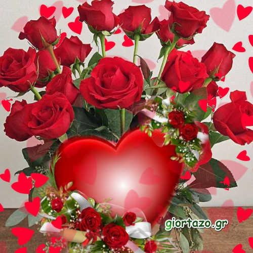 Εικόνες αγάπης(love)......giortazo.gr