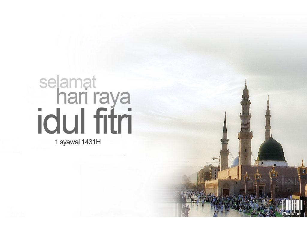 Kartu Lebaran 2011 Hari Raya Idul Fitri 1432H - Wiran's Blog