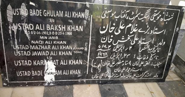 ustad-bade-ghulam-ali-grave-stone