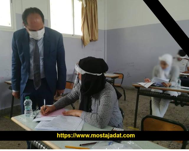 وفاة تلميذة كانت تستعد لخوض امتحان الباك في اليوم الثاني bac 2020