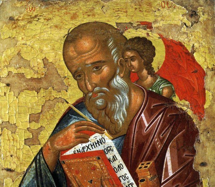 São Apóstolo e Evangelista João Teólogo