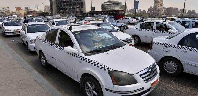 القضاء الإدارى يحكم بالزام وزارة الداخلية بترخيص التاكسي الأبيض دون الرجوع الى البنك