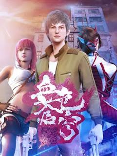 donghua blood code anime
