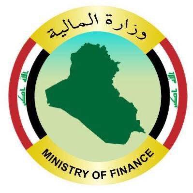 الأمين العام لمجلس الوزراء : الموازنة لا تزال في وزارة المالية