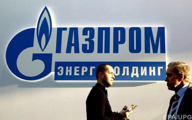 Нафтогаз начал взыскание долга с Газпрома