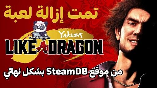 تحميل لعبة Yakuza: Like a Dragon للجوال