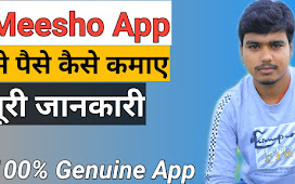 How To Earn Money From Meesho App