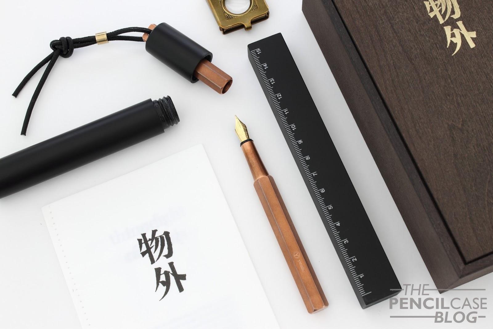 Ystudio Portable Fountain Pen Review
