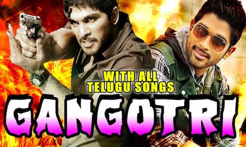 Gangotri 2015 Hindi Dubbed Movie Download