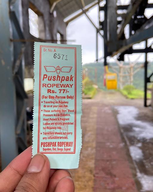 ticket price of ropeway