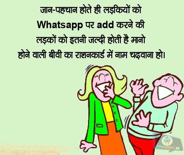 funny-indian-desi-image-jokes-sms
