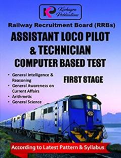RRB Assistant Loco Pilot & Technician CBT 2018  book