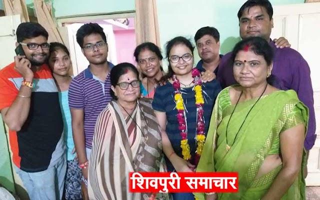 सिविल जज की परीक्षा: शिवपुरी की बेटियों ने परचम फहराया   starts of shivpuri