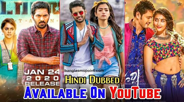 New South Hindi Dubbed Movie
