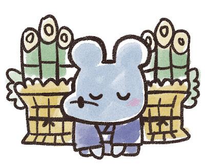 門松の前で挨拶をするネズミのイラスト(子年)