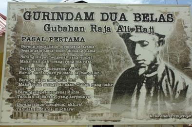 Gurindam 12 Raja Haji Fisabililah