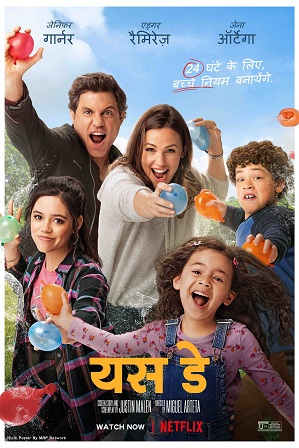 Yes Day (2021) 300MB Full Hindi Dual Audio Movie Download 480p Web-DL