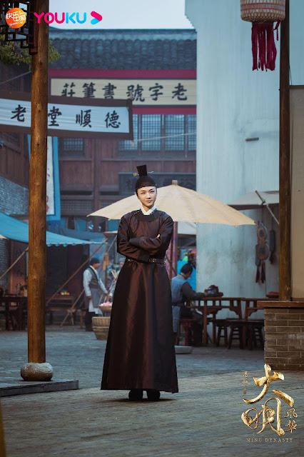 ming dynasty tv series