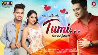 Tumi Lyrics -Neel Akash Assamese Song