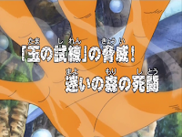 One Piece Episode 161