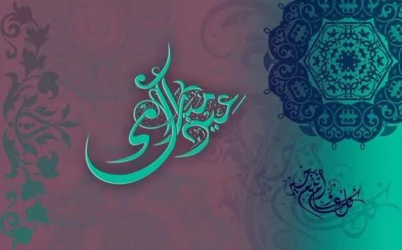 Eid al Adha Greetings 2021