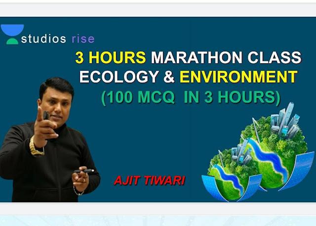 Marathon Class Ecology and Environment : For UPSC Exam PDF Book