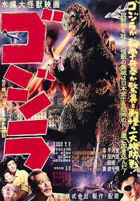 Póster película Godzilla - 1954