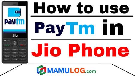 Jio phone me PayTM Account kaise banaye in hindi.