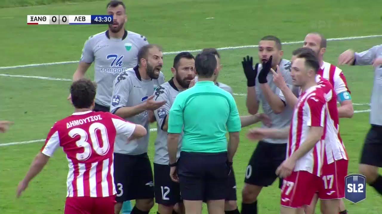 Πολύτιμη νίκη με 1-0 επί του Λεβαδειακού για την Ξάνθη