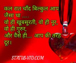 5k+ Love status-New Best Whatsapp Love Status in Hindi English